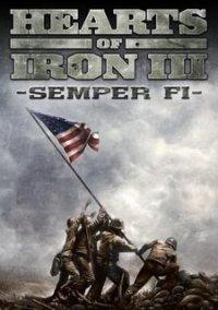 Обложка Hearts of Iron 3: Semper Fi