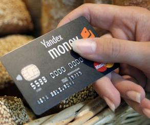 Что покупают россияне под Новый год – статистика Яндекс.Денег