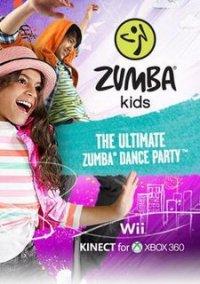 Обложка Zumba Kids