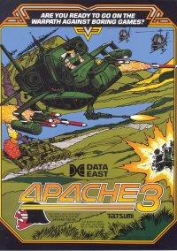 Обложка Apache 3