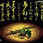 Скриншот Nobunaga's Ambition – Изображение 15