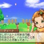 Скриншот Harvest Moon: A New Beginning – Изображение 4