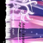 Скриншот Aerikuma – Изображение 4