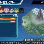 Скриншот Digimon Adventure – Изображение 1