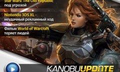 Kanobu.Update (18.07.12)