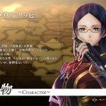 Скриншот Valkyria Revolution – Изображение 116