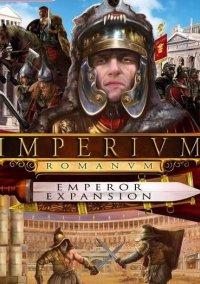Обложка Imperium Romanum: Emperor Expansion
