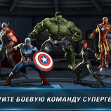 Скриншот Marvel: Avengers Alliance 2