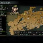 Скриншот Nobunaga's Ambition Online – Изображение 23