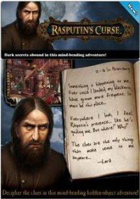 Обложка Rasputins Curse