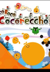 Обложка LocoRoco Cocoreccho
