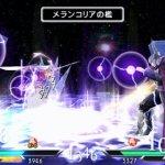 Скриншот Dissidia 012[duodecim] Final Fantasy – Изображение 23