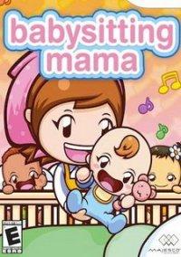 Обложка Babysitting Mama