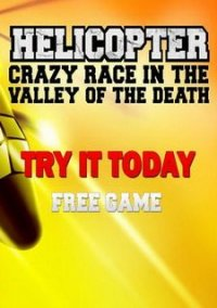Helicopter Crazy – фото обложки игры