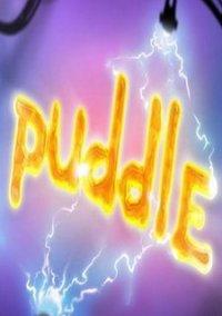 Обложка Puddle