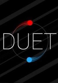 Обложка Duet