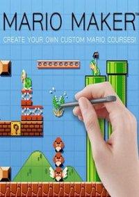 Mario Maker – фото обложки игры