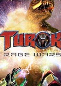 Обложка Turok: Rage Wars
