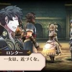 Скриншот Fire Emblem: Awakening - The Dead King's Lament – Изображение 7