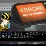 Скриншот Shin Megami Tensei: Devil Summoner - Soul Hackers – Изображение 39