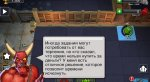 Мобильный Dungeon Keeper и другие любопытные игры  - Изображение 6