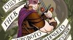 Герои любимых RPG попадут на футболки и кружки - Изображение 4