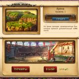 Скриншот Небеса