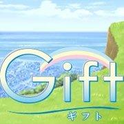 Gift – фото обложки игры