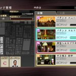 Скриншот Yakuza 0 – Изображение 48