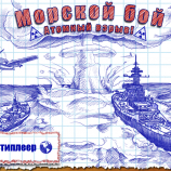 Скриншот Sea Battle