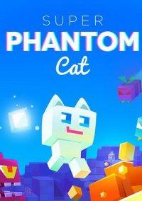 Обложка Super Phantom Cat