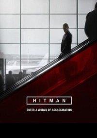 Обложка Hitman