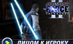 Star Wars: The Force Unleashed 2. Геймплей