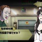Скриншот Ranko Tsukigime's Longest Day – Изображение 67