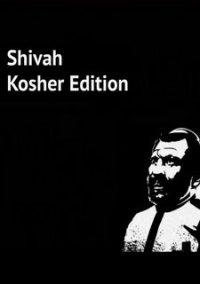 Обложка The Shivah: Kosher Edition