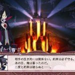 Скриншот Disgaea 4: A Promise Unforgotten – Изображение 250