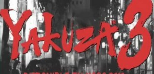 Yakuza 3. Видео #1