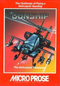 Обложка Gunship!