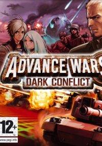 Обложка Advance Wars: Dark Conflict
