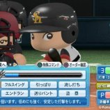 Скриншот Jikkyou Powerful Pro Yakyuu 2013