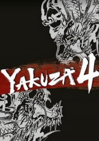 Обложка Yakuza 4