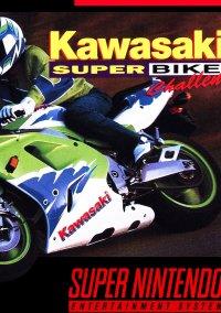 Обложка Kawasaki Superbike Challenge