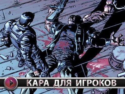 The Punisher: No Mercy. Видеорецензия