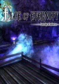Обложка Edge of Eternity