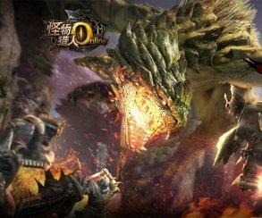 Анонсирован Monster Hunter Online