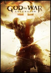 Обложка God of War: Ascension