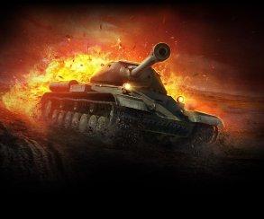 На Канобу открылась страница игры World of Tanks