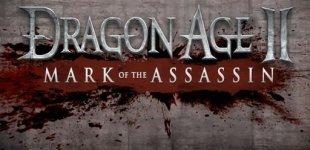 Dragon Age 2. Видео #16