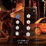 Скриншот Resident Evil 6 – Изображение 51