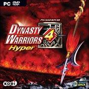 Обложка Dynasty Warriors 4